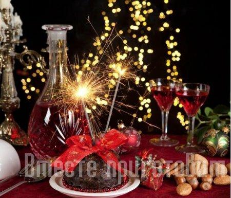 Новогодний тост