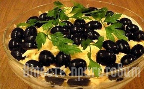 Салаты с маслинами рецепты с фото