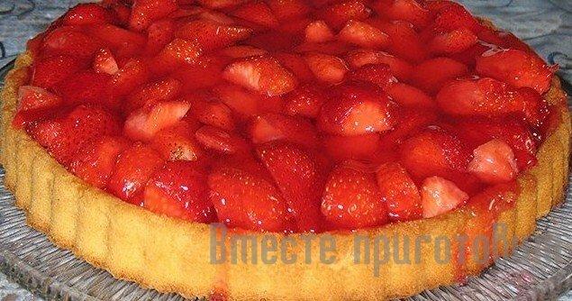 Пирог с земляникой рецепт с фото