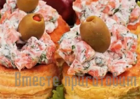 Воловины с вкусным салатом